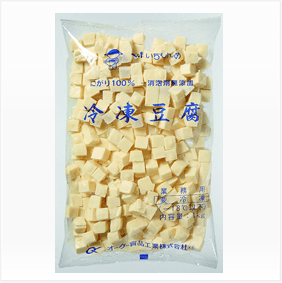 Frozen Tofu (dice)